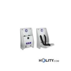 Sicherheitssitz für öffentliche Toiletten h218_116