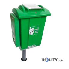 Hundetoilette - Abfallbehälter mit Beutelspender h326_46