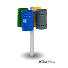 Abfallbehältersystem zur Mülltrennung h350_103