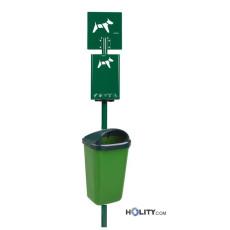 Hundekotbeutelspender mit Mülleimer h8648